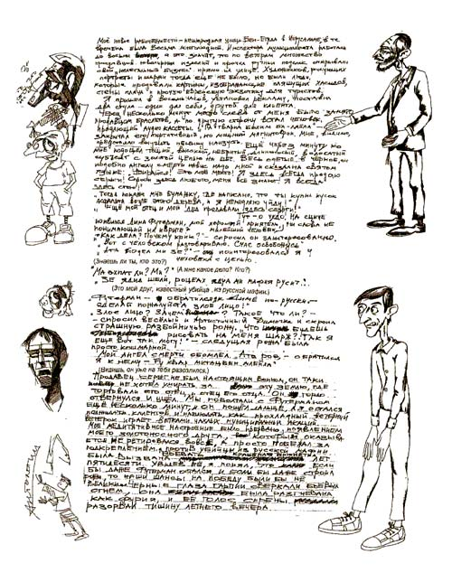 07-Rotenberg_Page_2-s