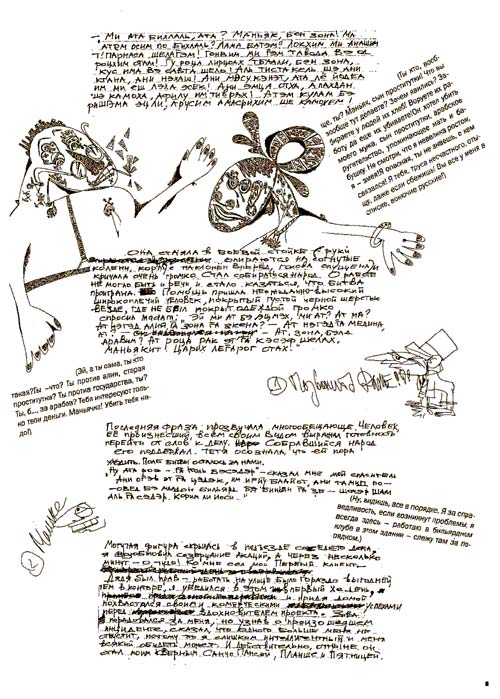 07-Rotenberg_Page_3-s