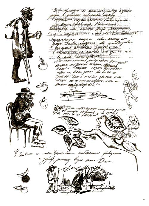 07-Rotenberg_Page_4-s