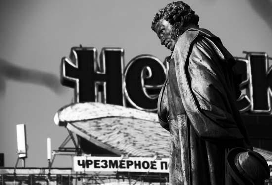 Pushkin mounument.