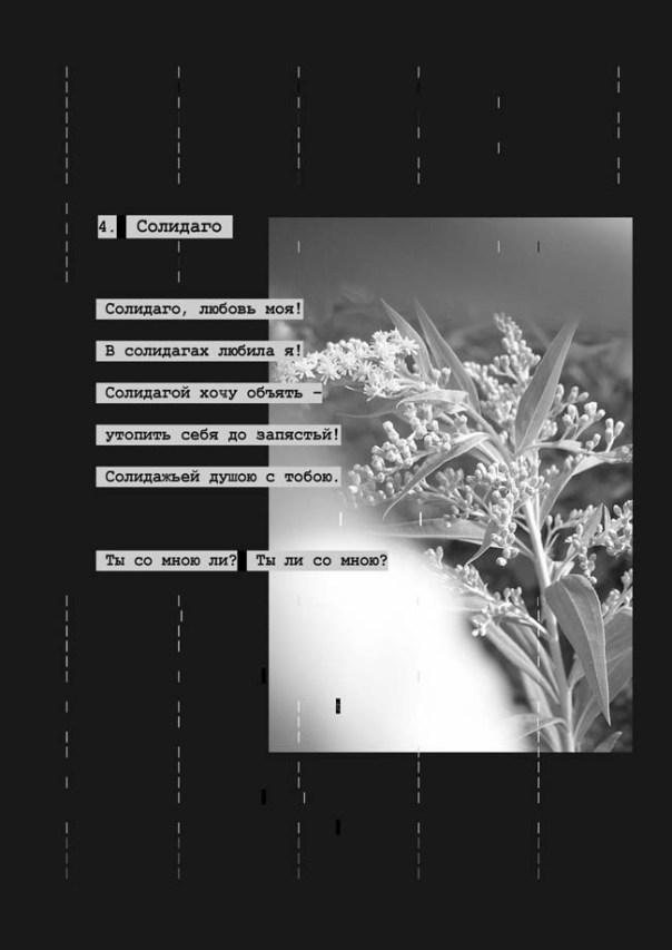 klumbaklumb.pdf