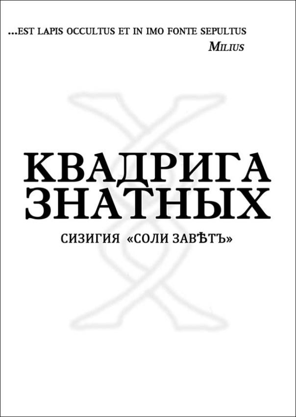 Страницы из hibti_zikrum-2 1