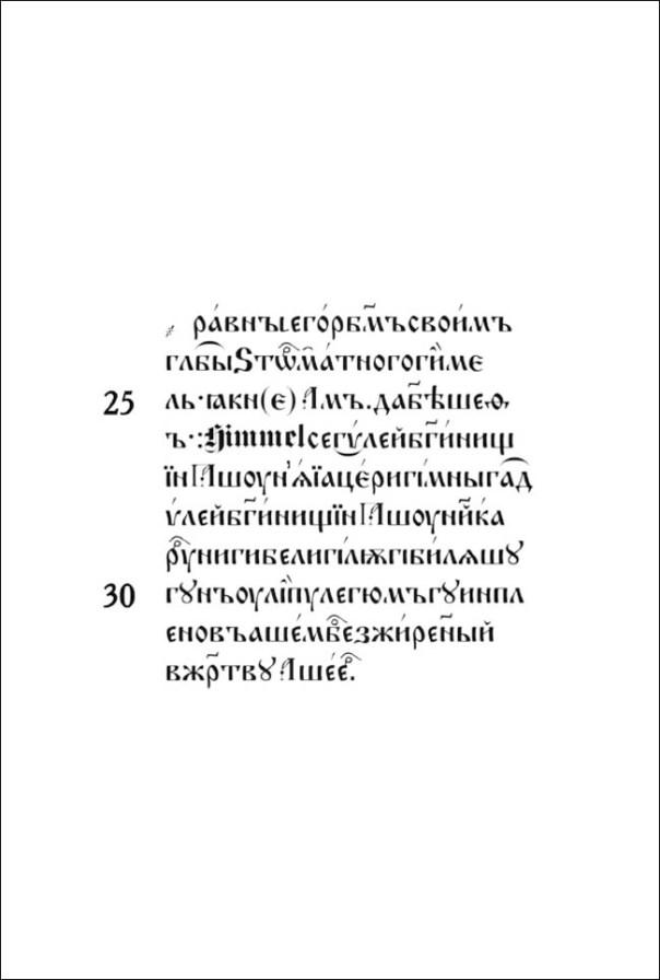 Страницы из hibti_zikrum-2 11