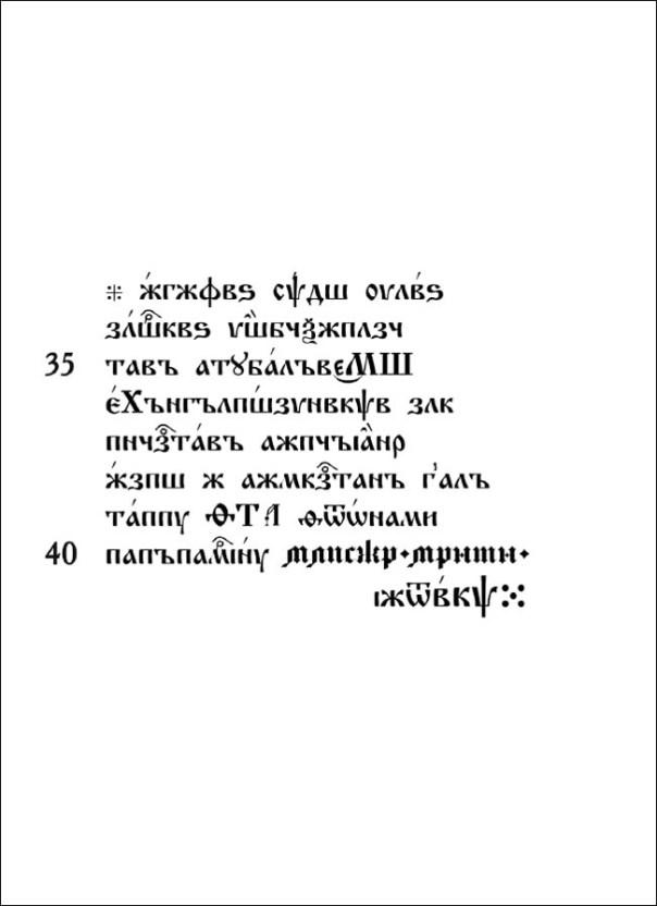 Страницы из hibti_zikrum-2 15