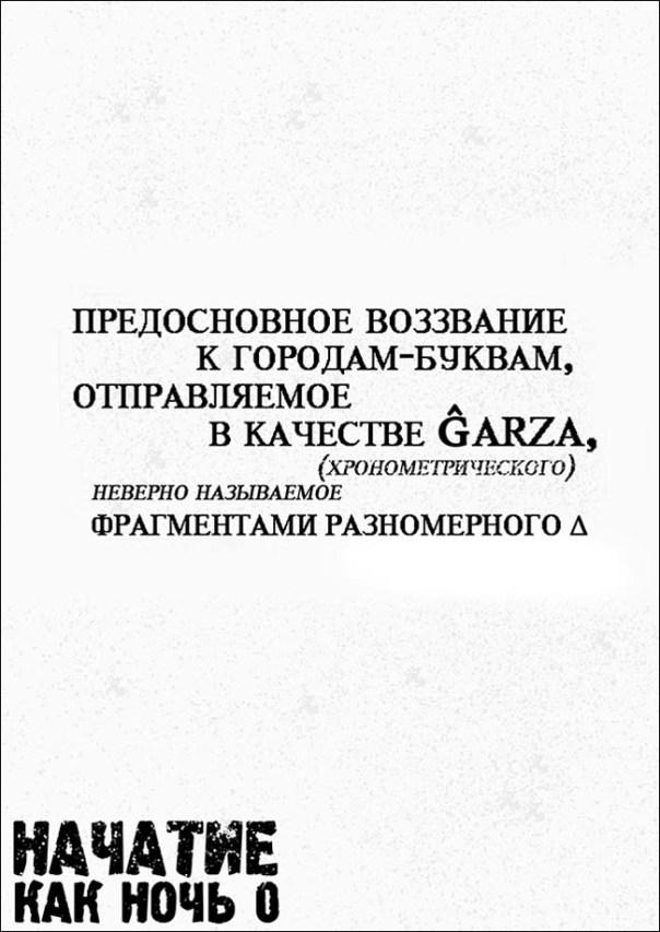 Страницы из hibti_zikrum-2 2