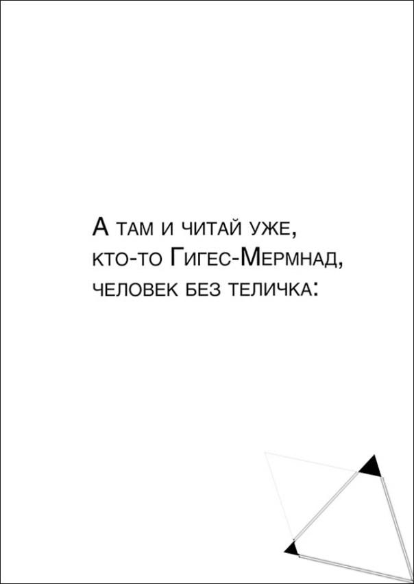 Страницы из hibti_zikrum-2 6