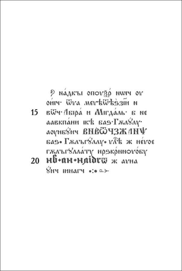 Страницы из hibti_zikrum-2 7
