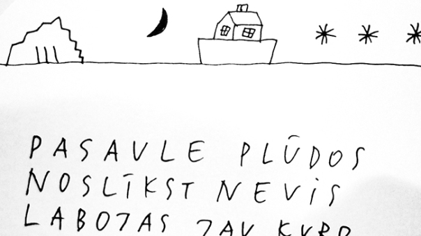 Learn to Swim. Photo Dmitry Sumarokov. Bolderajas Grupa mail art project, 2009 (17).jpg