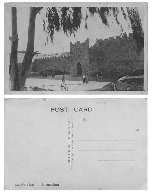 Herod Gate, Photo Rex