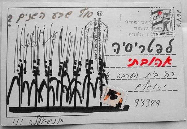 Israel Rabinovich (10).jpg