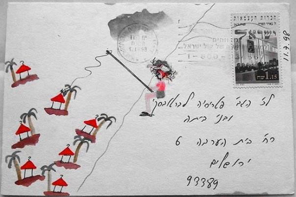Israel Rabinovich (7).jpg