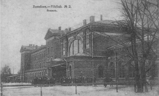 Вокзал_станции_Витебск._Около_1904-1917_гг.