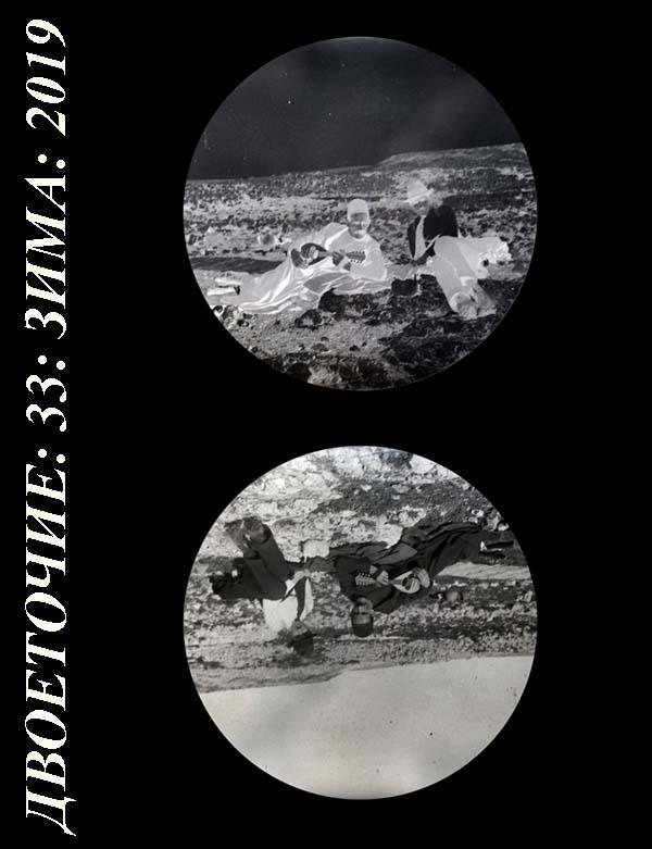 cover33-l