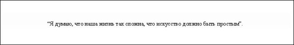 Meklina0